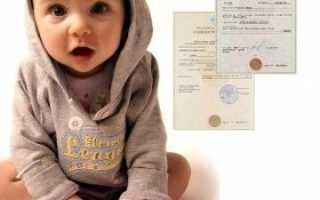 Как получить ИНН на ребенка через Госуслуги?