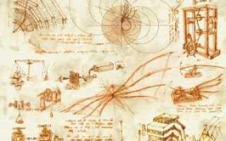Можно ли подать заявление на патент через портал Госуслуг?