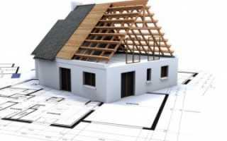 Получаем разрешение на строительство дома через Госуслуги