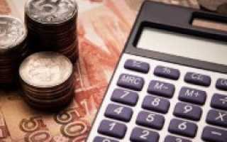 Перерасчет размера пенсии через Госуслуги