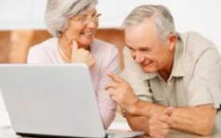 Подача заявления на пенсию через Госуслуги
